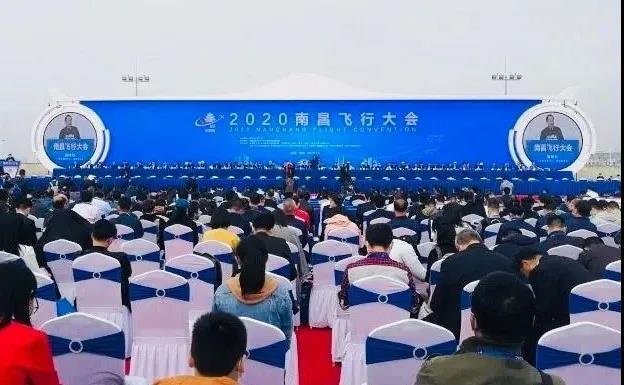 陕直股份受邀参加2020南昌飞行大会